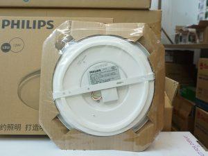 Đèn 31824 Philips Twirly 12W mặt sau