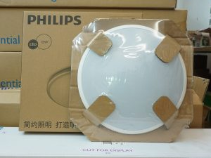 Đèn 31824 Philips Twirly 12W