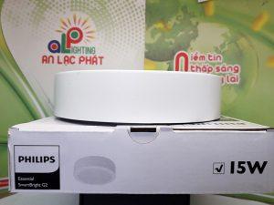 Đèn Downlight 15w tròn, lắp nổi của Philips